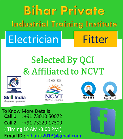 Welcome to Bihar Private Industrial Training Institute